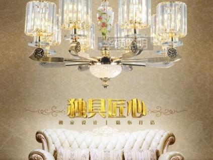华硕照明灯饰:寻求设计的灵感和工艺方面的精益求精