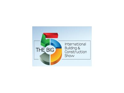 2019年中东迪拜五大行业展(BIG5)