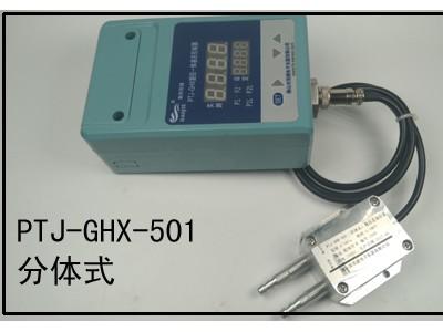 优质高灵敏差压传感器佛山气压变送器
