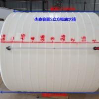 排空储罐锥底聚乙烯水塔