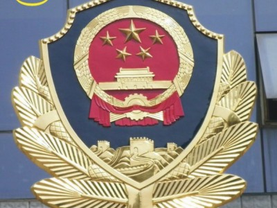 3米贴金警徽定做全国发货送货上门.2米警徽生产低价