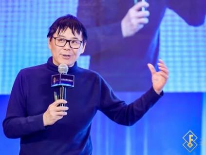 中国工程院院士戴琼海:人工智能在金融领域作用巨大