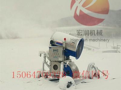 供应冬季雪地游乐园补雪 遥控造雪机生产 大型造雪机