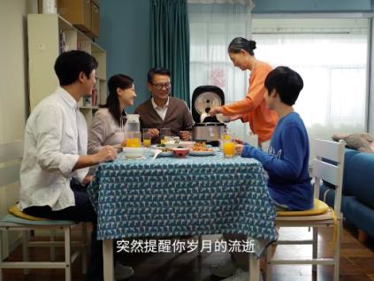 无数中国家庭的缩影 美的温情视频广告《时光絮语》:用科技让生活更有时间
