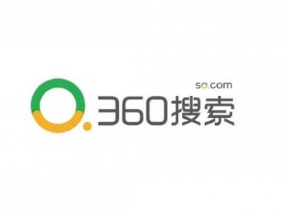 360搜索怎么收费,360搜索怎么开户,360搜索怎么投放