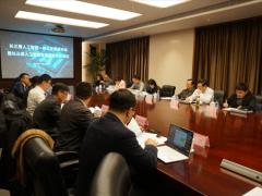 展会专题|长三角人工智能发展联盟筹备会上海共商协同发展机制