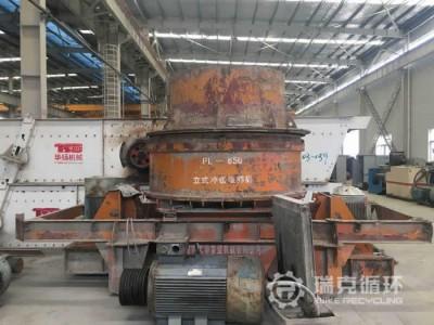 PL-850立式冲击破碎机(制砂机)