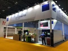 重庆国际博览中心2020中国重庆汽车电子技术展