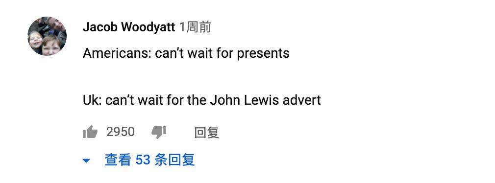 2019圣诞广告复盘:这些大牌是如何借圣诞节俘获人心的?
