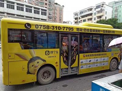 潮州公交车车身广告, 潮州公交车车体广告, 潮州公交车车内广