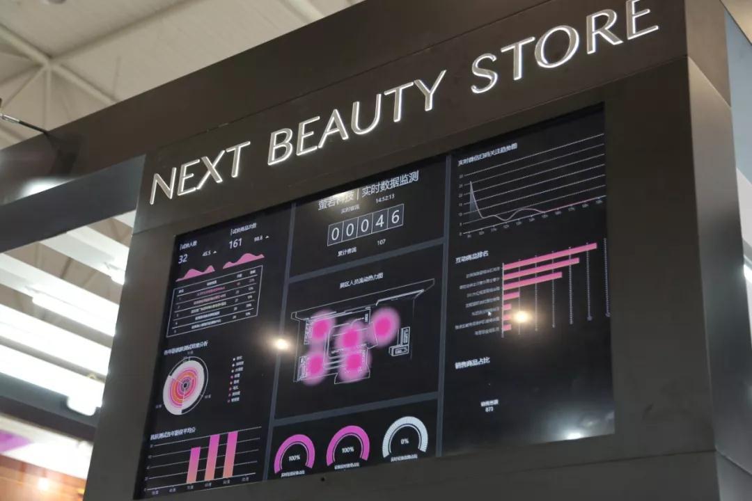 未来智能美妆店惊艳亮相美博会,萤若科技重构美妆零售场景