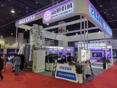 2020年第13届长春先进制造业博览会