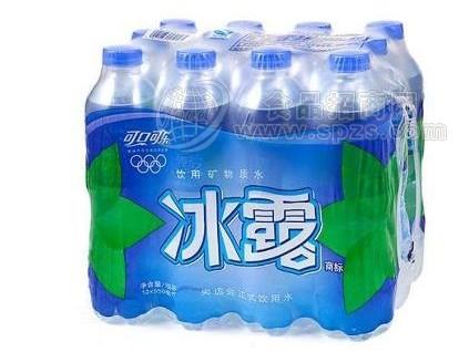 加盟冰露矿泉水代理投入 冰露矿泉水加盟代理政策