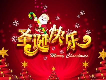 2019圣诞节怎么过? 超级暖的圣诞广告!趁着过节,打开圣诞礼物