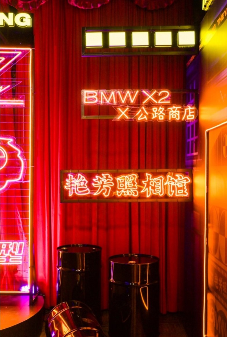 BMW X2 ×公路商店:我们在广州造了一台时光机