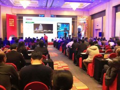 2020第十五届中国国际建筑保温展览会 新型墙体及外墙装饰展览会