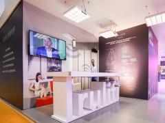 2020中国(南京)国际智慧物业管理产业博览会 2020南京物业管理展览会