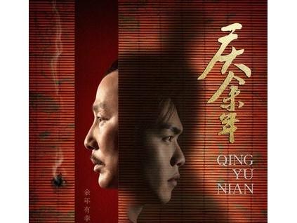 电视剧《庆余年》剧情介绍  庆余年1-31集在线下载观看