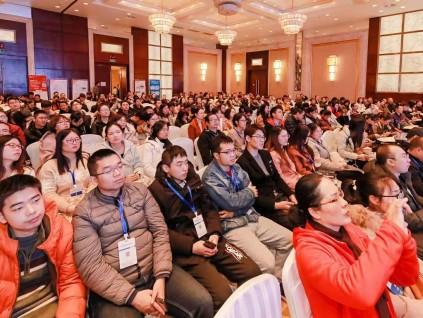 EWG1990仪器学习网邀请青岛埃仑参加2019湖北省样品先进处理技术创新大会