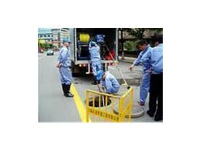 上海长宁区北翟路小区工厂医院抽污水池疏通公司
