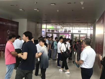 BEIJING 2020中国国际塑料橡胶机械展会