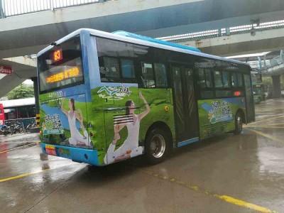 惠州公交车车身广告,惠州公交车车体广告,惠州公交车车内广告