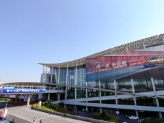 上海市建筑材料行业协会 2020中国2020上海装饰石材展