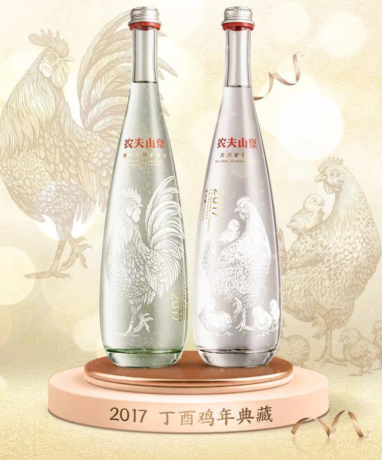 农夫山泉2020年鼠年典藏生肖瓶,来了!