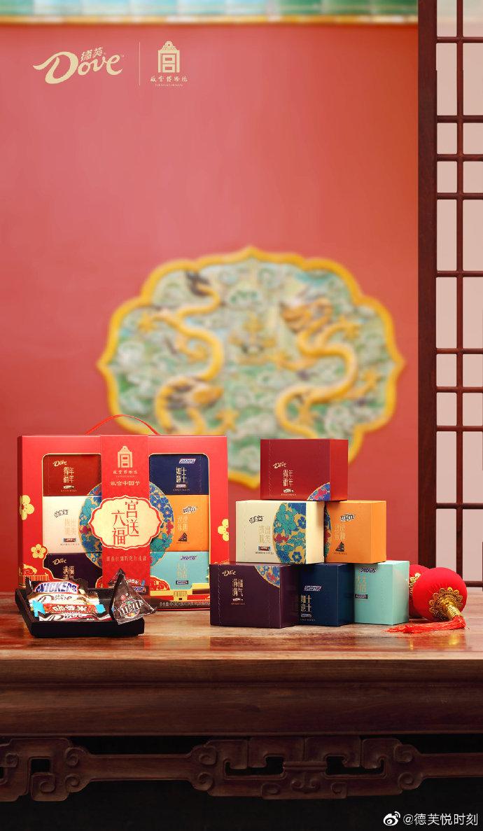 德芙×故宫博物院:宫廷风新年礼盒,有面儿,得福!