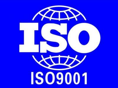 武高认证咨询公司专业代理产品型式试验报告