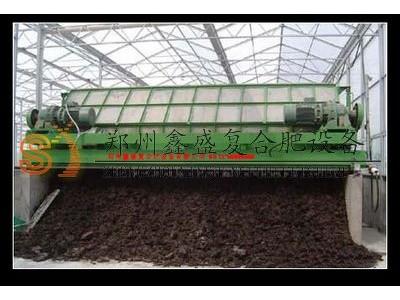 小型翻堆机价格 鑫盛制造 高温堆肥槽式翻堆机 羊粪发酵设备