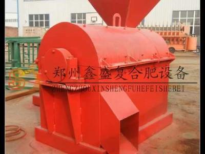 整套生物质肥料粉碎机一套多少钱?郑州鑫盛 半湿物料粉碎机