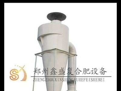 牛粪肥料旋风除尘器 郑州鑫盛 品质制造 真心的不错