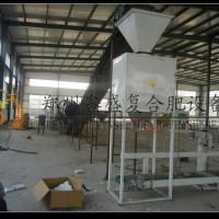 可自流包装连续生产 郑州鑫盛 BB肥全套生产线
