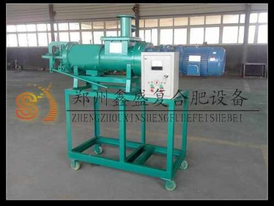 供应肥料粪便处理器 郑州鑫盛 原装现货 羊粪脱水机