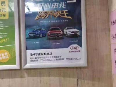 合肥市电梯广告,合肥市电梯框架广告,合肥市道闸广告