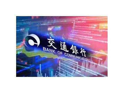 毛伟明任国家电网有限公司董事长 寇伟任大唐集团总经理