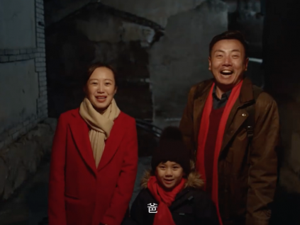 1月20日 京东健康贺岁微电影《长健的年》,守护中国每一个家庭的美好团圆年