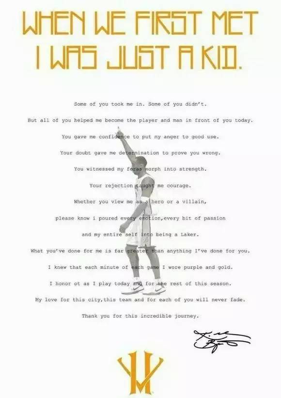 致敬传奇,科比留下的诗和经典广告