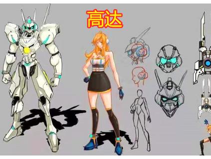 dnf玩家自制女枪三觉,弹药学会飞行,女机械开高达太帅了!