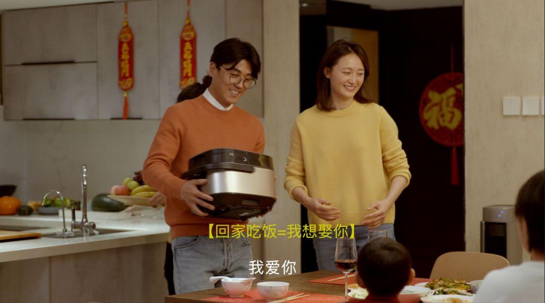 美的微电影《回家吃饭》,春节暖心上线