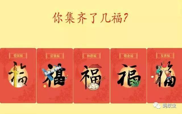 春节红包大战看策略:阿里打阻击、百度重生态、腾讯推短视频