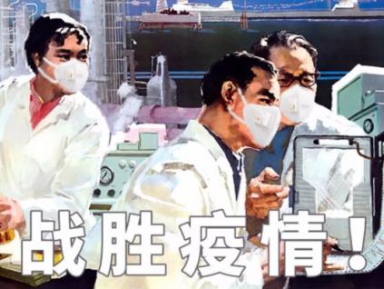 关注新型肺炎《全国人民抗击疫情图鉴》