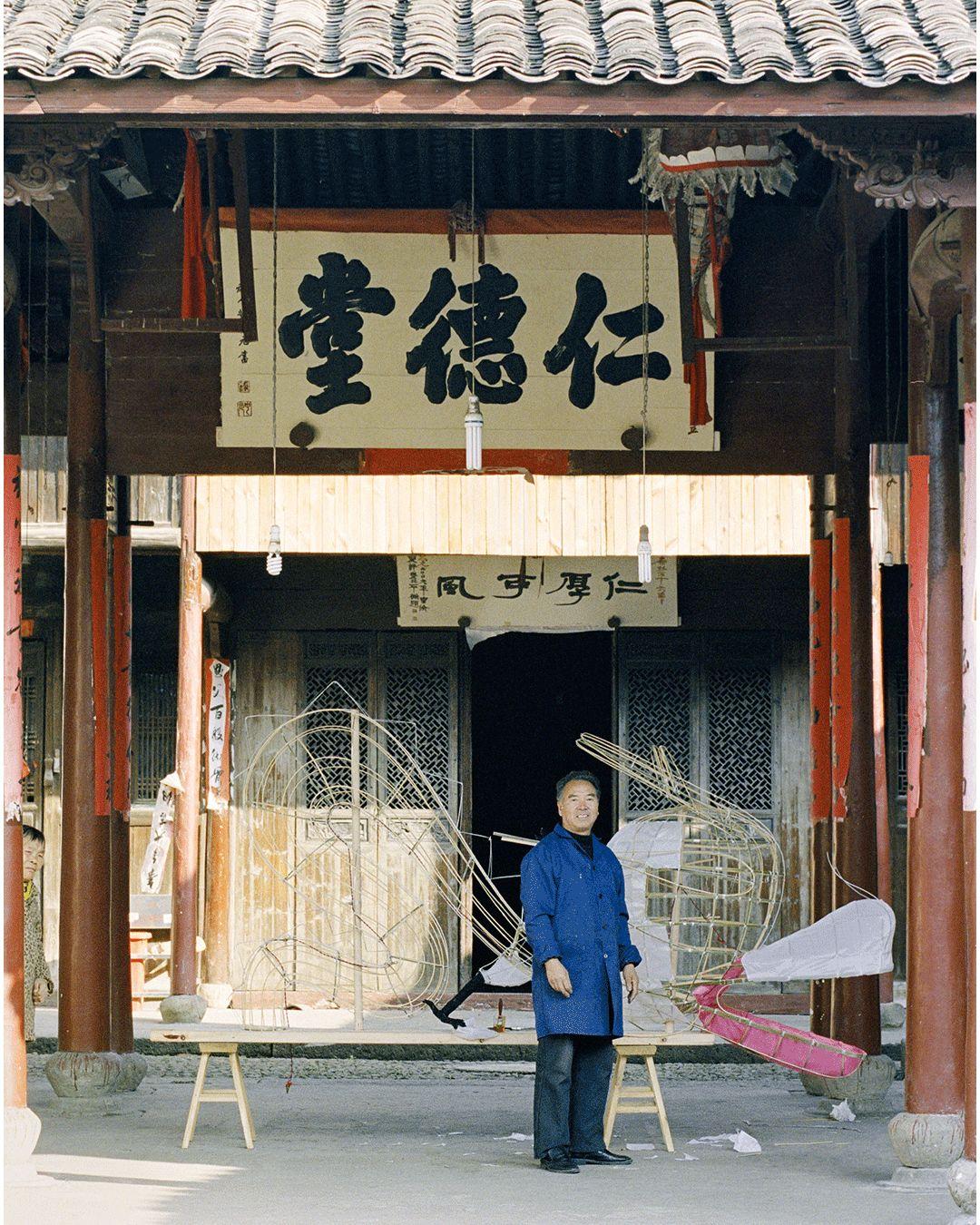 LOEWE罗意威新春短片:用传统工艺书写庚子中国年