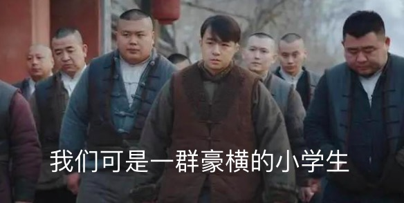 haoheng.png