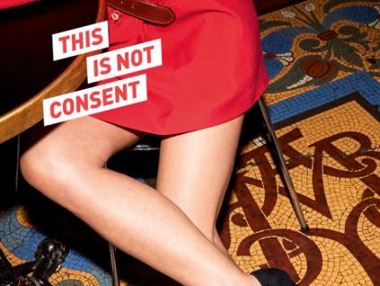 法国反性侵广告:共同抵制性侵行为 性感不代表同意