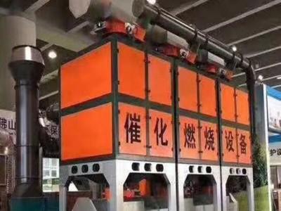 移动伸缩喷漆房 配套催化燃烧设备 坚固耐用