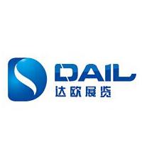 2020年越南国际机床、制造及金属加工技术展览会