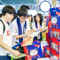 2020年防护用品展及大健康产业展览会