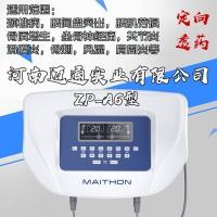 中医定向透药治疗仪-定向透化理疗仪
